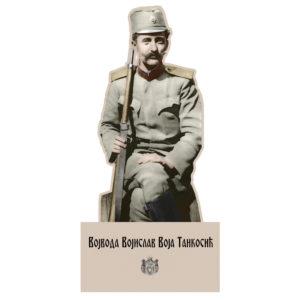 Vojvoda Tankosic