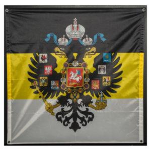 imperijalka