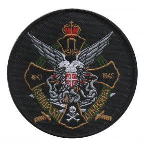 Dinarska divizija