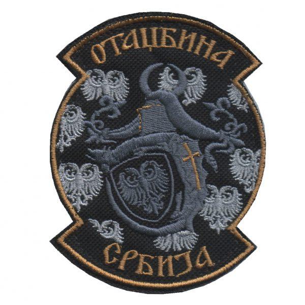 Grb Lazarevica 3