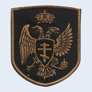 Rusko Srpski orao